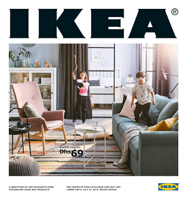 Browse the New 2019 IKEA Catalog United Arab Emirates (عربي )