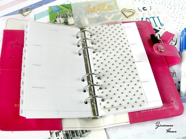 Planner, ежедневник, планер.