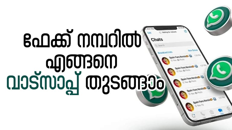Secure messenger Android & iOS App