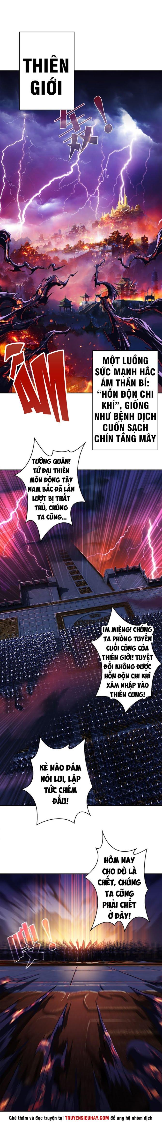 Phệ Thần Kỷ chap 0 - Trang 2