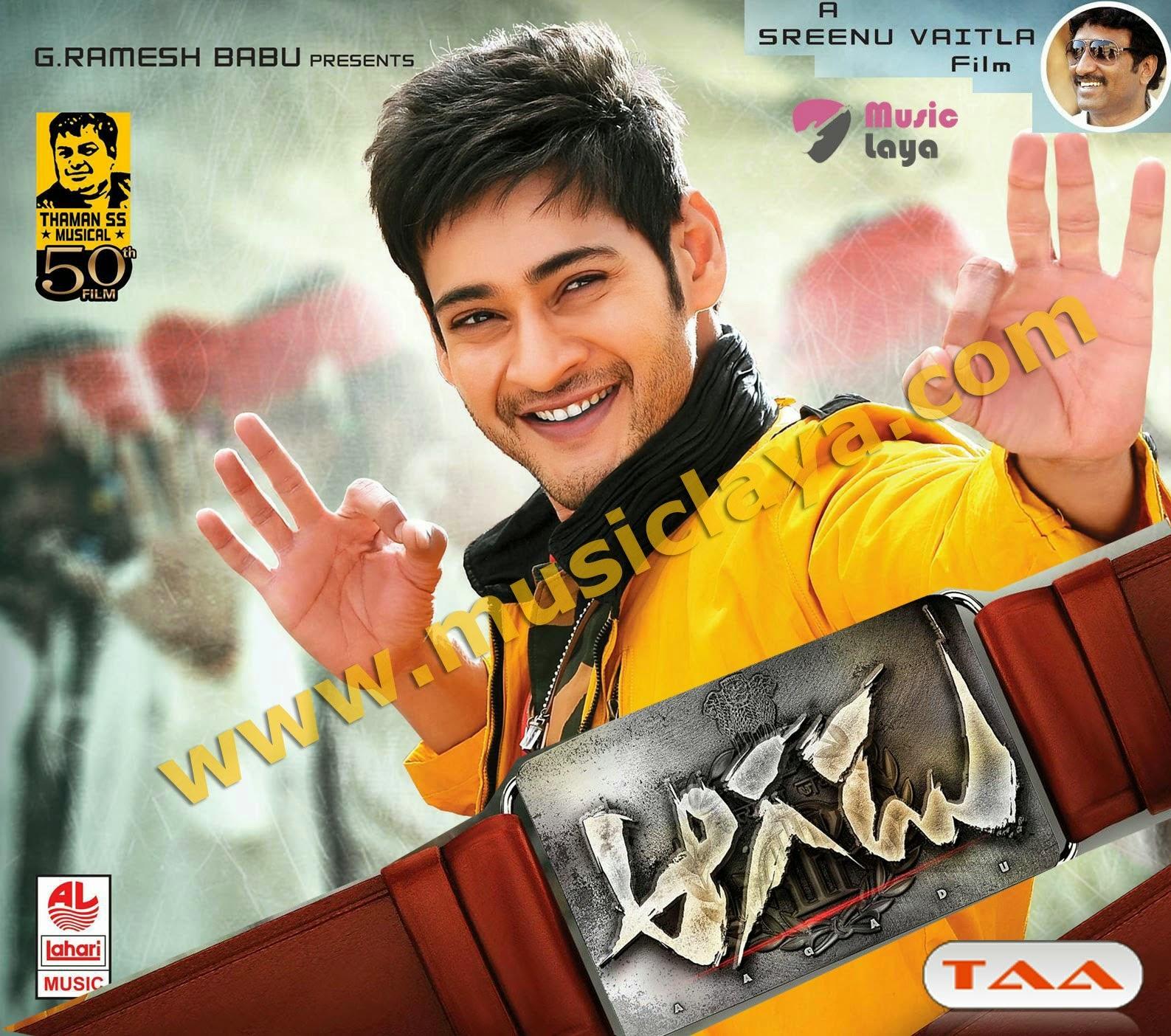 Aagadu (2014) Telugu Movie Mp3 Audio Songs Free Download