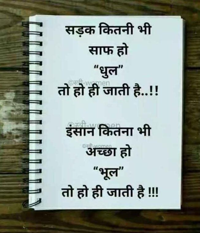 love-sad-attitude-hindi-shayari
