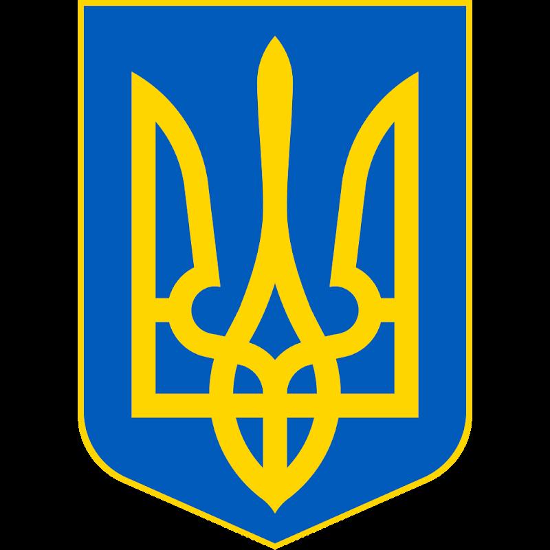 Logo Gambar Lambang Simbol Negara Ukraina PNG JPG ukuran 800 px