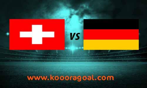 مشاهدة مباراة المانيا وسويسرا كورة جول بث مباشر 6-9-2020 دوري الأمم الأوروبية