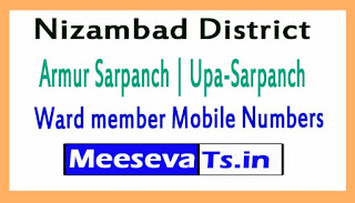 Armur Sarpanch | Upa-Sarpanch | Ward member Mobile Numbers List Nizambad District All Mandals in Telangana State