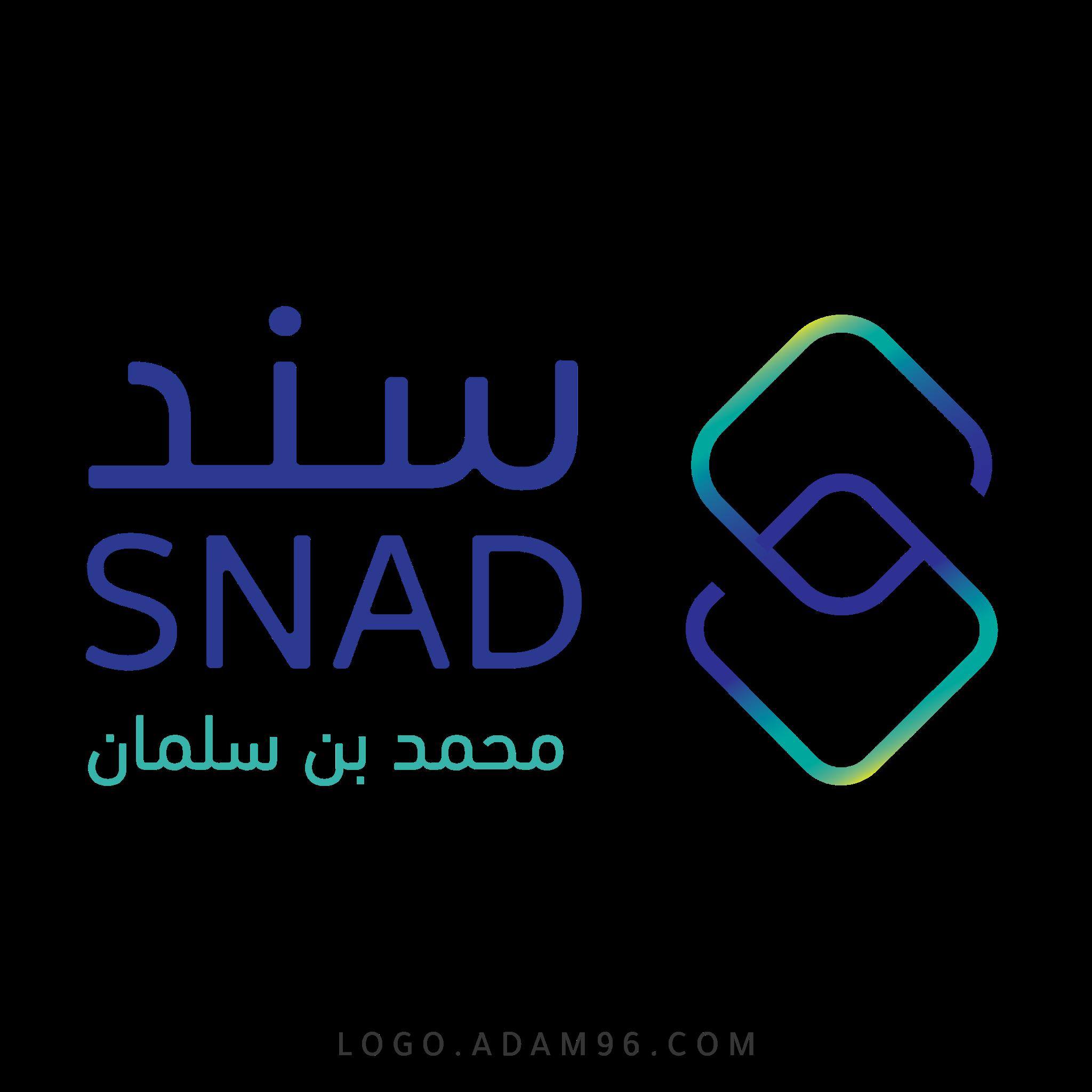 تحميل شعار سند محمد بن سلمان عالي الجودة بصيغة شفافة PNG