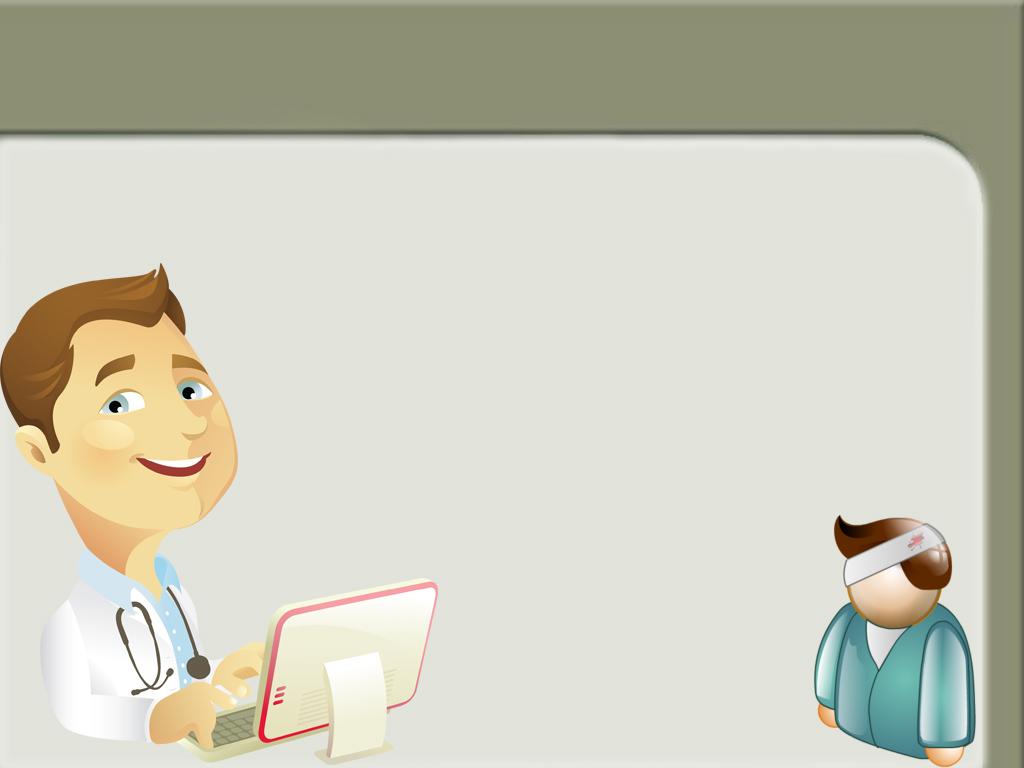 Doctor patient relationship essay