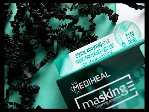 Nawilżająco- wygładzające ampułki Mediheal / Masking Layering Ampoule, Exceltoning Shot