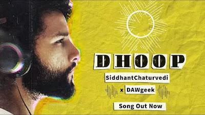 Dhoop Lyrics