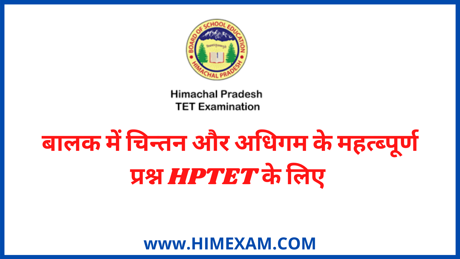 Thinking And Learning In Childern One Liner For HPTET Exam