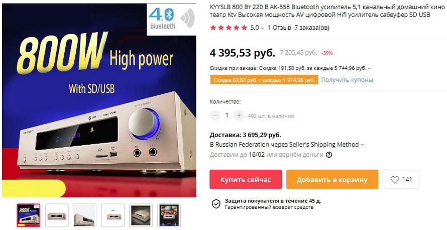 KYYSLB 800 Вт 220 В AK-558 Bluetooth усилитель 5,1 канальный домашний кинотеатр Ktv Высокая мощность AV цифровой Hifi усилитель сабвуфер SD USB