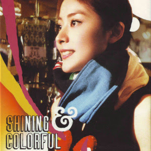 Kelly Chen – Ci Se Pen (记事本)