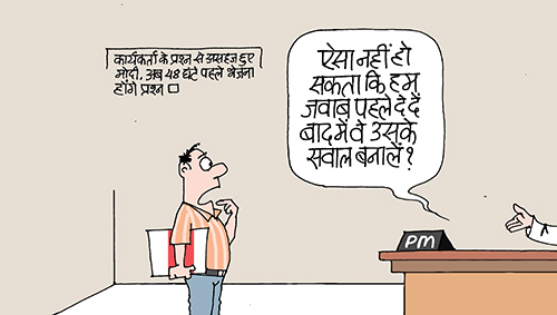 indian political cartoon, cartoons on politics, indian political cartoonist, cartoonist kirtish bhatt, narendra modi cartoon, man ki baat, bjp cartoon
