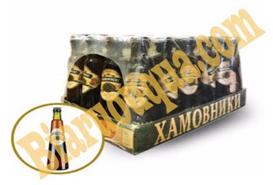 Thùng bia chai Hamovniki Nga