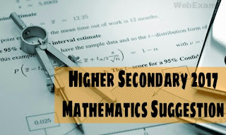 Higher Secondary 2017 Mathematics Suggestion Download and Important Questions for Exam 1