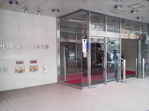 札幌東急REIホテル外観3 札幌東急REIホテル サウスウエスト