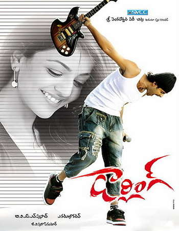 Poster Of Darling 2010 Dual Audio 720p BRRip [Hindi - Telugu] Free Download Watch Online Worldfree4u