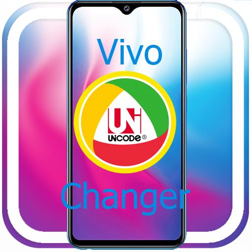 Vivo Uni Changer