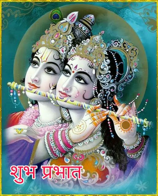 good morning krishna radha images