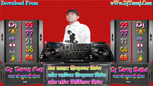 Daru Badnaam Kardi Panjabi Song Official Electro Hard Gms Bass Punch Mix [Dj Tanuj Kumar]