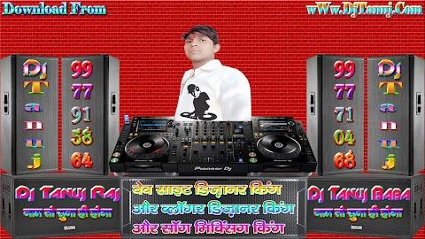 O Mahi Ve Maahi Mainu Chhadiyo Na Dil Nahio Lagda Electro Hard Gms Bass Punch Mix [Dj Tanuj Kumar]