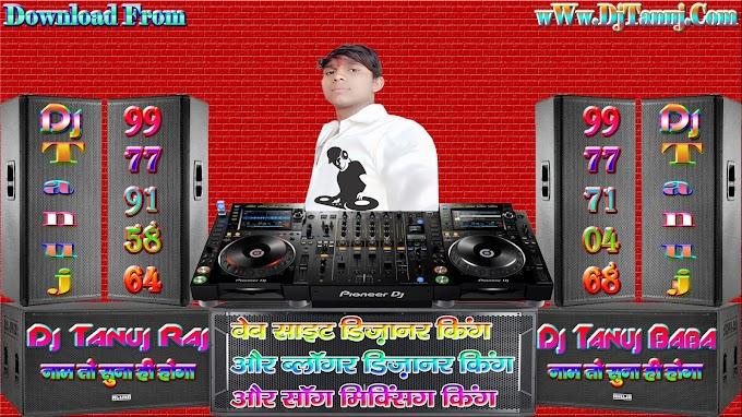 Chatak Matak Ke Chale Mat Na Surender Pooja Hooda Electro Hard Gms Bass Punch Mix [Dj Tanuj Kumar]