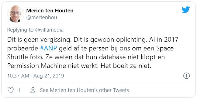 ANP Permission Machine