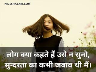 Jija sali shayari jokes in hindi