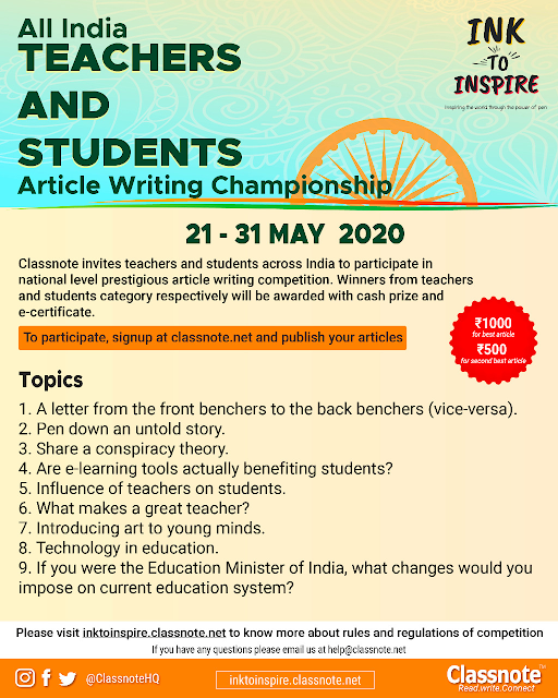 INK To INSPIRE - All India Teachers and Students Article Writing Championship Register Onlinje @ inktoinspire.classnote.net INK To INSPIRE Inspiring the World through the power of pen/2020/05/INK-To-INSPIRE-All-India-Teachers-and-Students-Article-Writing-Championship-Register-Onlinje-inktoinspire.classnote.net.html