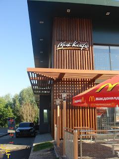 Макдональдс - г.Санкт-Петербург - 4 шт.