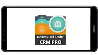 تنزيل برنامج Business Card Reader Pro mod premium مدفوع مهكر بدون اعلانات بأخر اصدار من ميديا فاير
