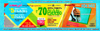 "KeralaLottery.info, ""kerala lottery result 6 2 2020 karunya plus kn 302"", karunya plus today result : 6-2-2020 karunya plus lottery kn-302, kerala lottery result 6-2-2020, karunya plus lottery results, kerala lottery result today karunya plus, karunya plus lottery result, kerala lottery result karunya plus today, kerala lottery karunya plus today result, karunya plus kerala lottery result, karunya plus lottery kn.302 results 06/02/2020, karunya plus lottery kn 302, live karunya plus lottery kn-302, karunya plus lottery, kerala lottery today result karunya plus, karunya plus lottery (kn-302) 06/02/2020, today karunya plus lottery result, karunya plus lottery today result, karunya plus lottery results today, today kerala lottery result karunya plus, kerala lottery results today karunya plus 06 02 20, karunya plus lottery today, today lottery result karunya plus 6.2.20, karunya plus lottery result today 6.2.2020, kerala lottery result live, kerala lottery bumper result, kerala lottery result yesterday, kerala lottery result today, kerala online lottery results, kerala lottery draw, kerala lottery results, kerala state lottery today, kerala lottare, kerala lottery result, lottery today, kerala lottery today draw result, kerala lottery online purchase, kerala lottery, kl result,  yesterday lottery results, lotteries results, keralalotteries, kerala lottery, keralalotteryresult, kerala lottery result, kerala lottery result live, kerala lottery today, kerala lottery result today, kerala lottery results today, today kerala lottery result, kerala lottery ticket pictures, kerala samsthana bhagyakuri"