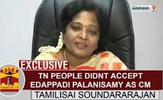 Exclusive: TN People didn't accept Edappadi Palanisamy as CM – Tamilisai Soundararajan   Thanthi Tv