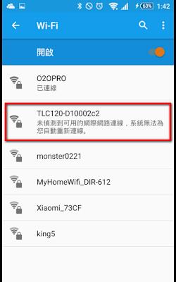 開箱文 Brinno TLC120 WiFi HDR縮時攝影相機