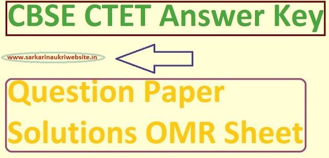 CTET Paper 1, 2 Answer Key 2019 Exam Dated 08 December Question Solutions