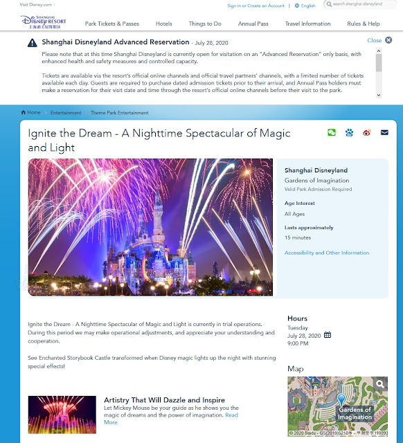 Disney, Disney Parks, Reopening, Shanghai Disneyland, Ignite the Dream - A Nighttime Spectacular of Magic and Light, 點亮奇夢:夜光幻影秀, fireworks, 上海迪士尼樂園, 米奇童話專列, 重開