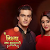 Aditya's evil intentions to create havoc between Naira  & Kartik In Yeh Rishta Kya Kehalta Hai