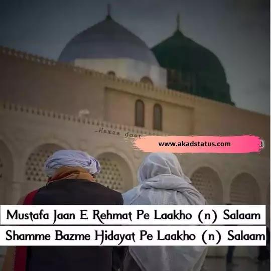 Jumma Mubarak shayari, jumma Mubarak quotes, jumma Mubarak wishes,jumma Mubarak shayari hd Images,jumma images