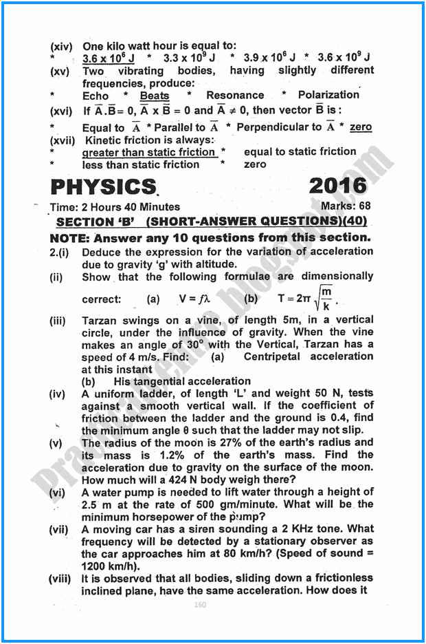 Practical Centre: 11th Physics - Five Year Paper - 2016