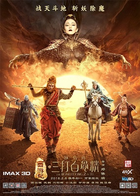 The Monkey King 2 2016 Full Movie Download