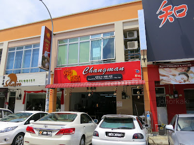 Chang-Man-常满-Dim-Sum-Taman-Nusa-Bestari-Johor-Bahru