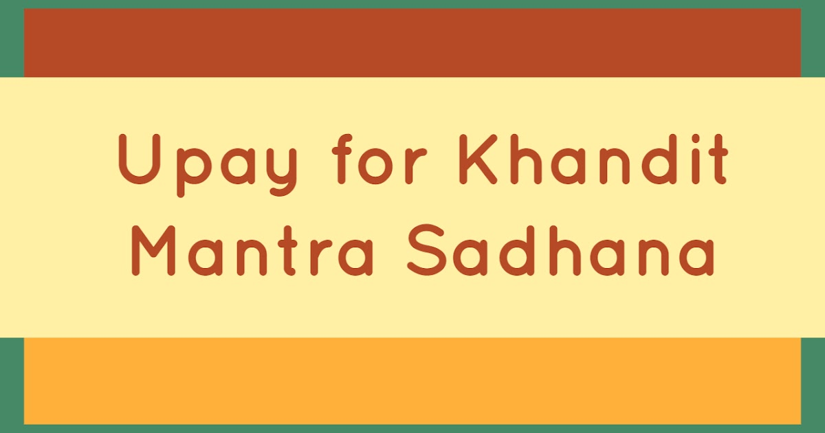 Remedy for Mantra Sadhana Interrupted By Death in Family