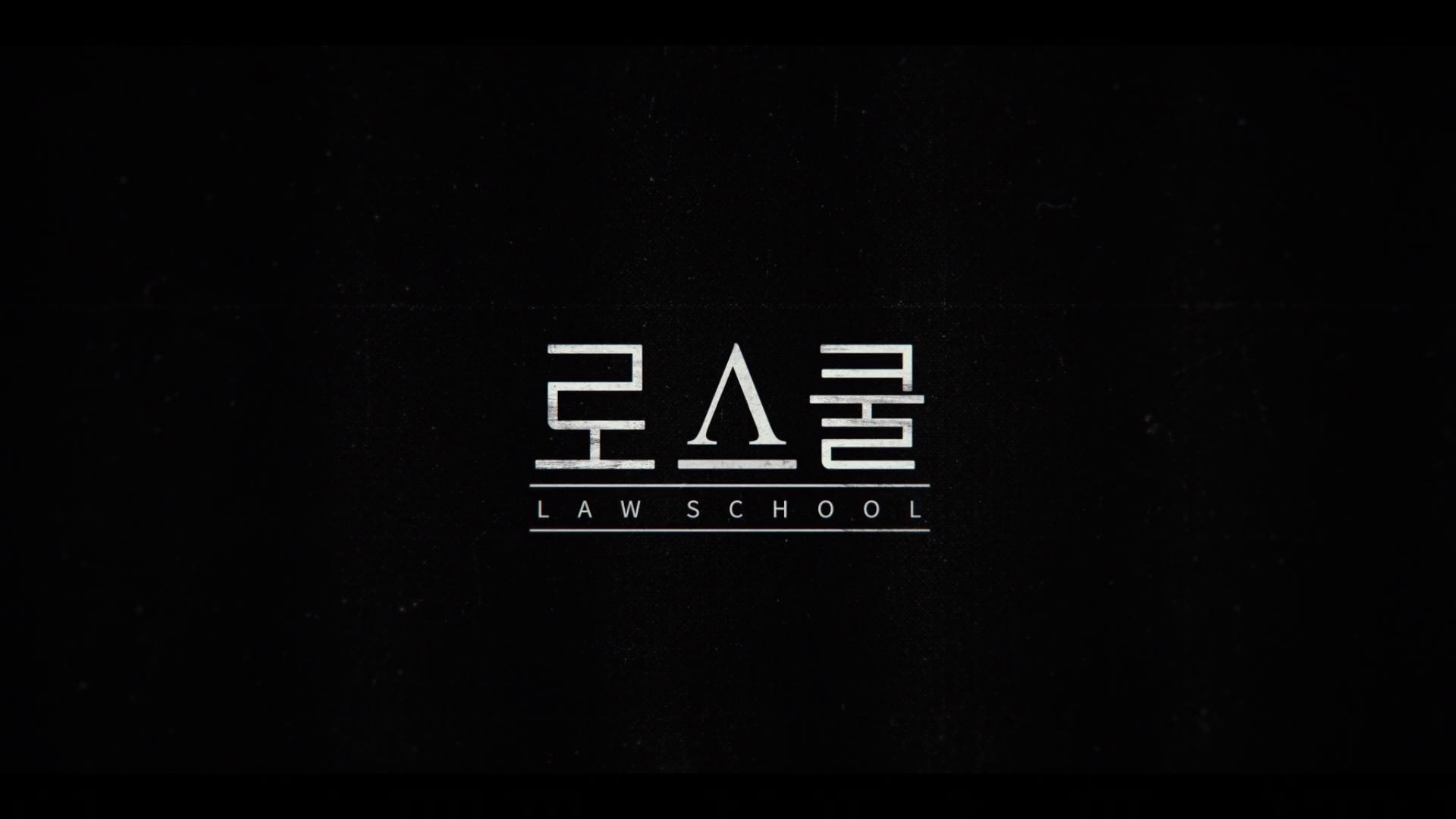 Facultad de Derecho (2021) Temporada 1 1080p WEB-DL