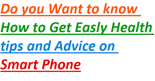Awesome ! Get Easly Health Tps and Advice on Smart Phone | Doctor Insta App| New Gadget | Smart Google Blogg
