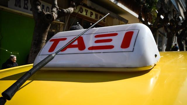 Ταξιτζής... αυvαvιζόταν ενώ μετέφερε φοιτήτρια στη Μυτιλήνη!