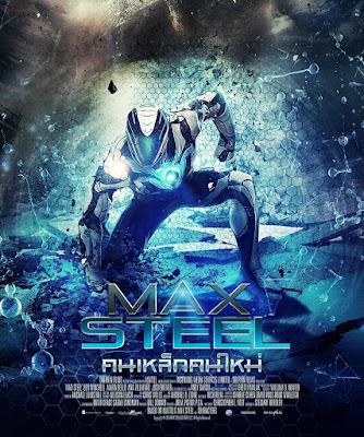 Max Steel (2016) แมกซ์สตีล คนเหล็กคนใหม่