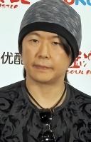 Shizuno Koubun