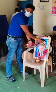 भाजपा ग्रामीण मंडल आमला ने मनाई बाबा साहेब की जयंती