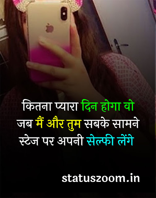 selfy selfie status image for whatsapp instagram