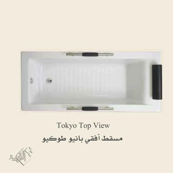 بانيو الطيب / طوكيو 170×70 أبيض